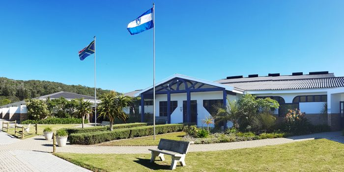 The front entrance at Plett Primary School